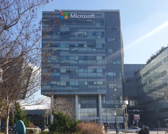 Microsoft Israel Development Center (ILDC) in Herzliya. Bild: © QSC AG.